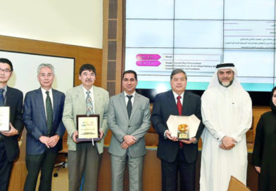 QU-CED hosts Second Lesson Study Project forum