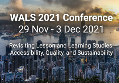 WALS 2021 Conference Website is Now Live!